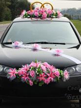 свадебные наборы для украшения авто