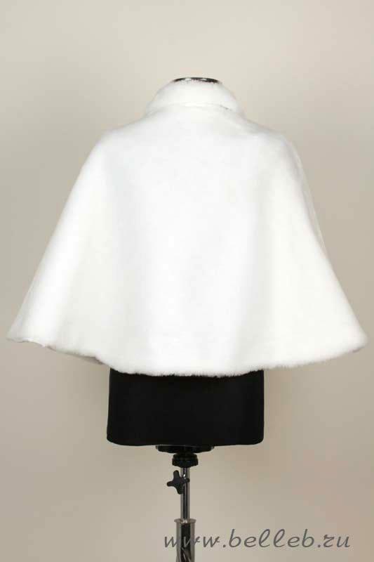 красивая белая свадебная накидка из искусственного меха 18052.