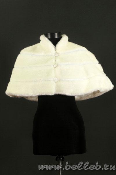 Накидка на свадебное платье из искусственного меха.