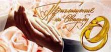 свадебные приглашения, открытки и пригласительные на свадьбу