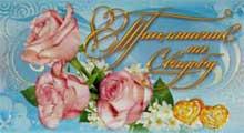 свадебные приглашения на свадьбу, пригласительные открытки купить дешево