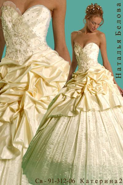 В нашем интернет-салоне можно недорого купить свадебные платья в стиле Ампир. Свадебное Платье Катерина 60