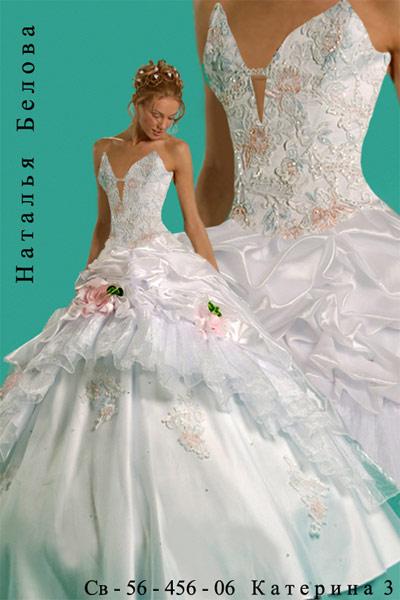 Свадебное платье Катерина 3