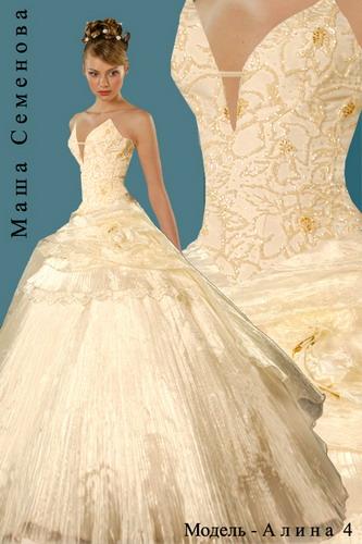 Wedding Saloon :: Свадебное платье Волгоград