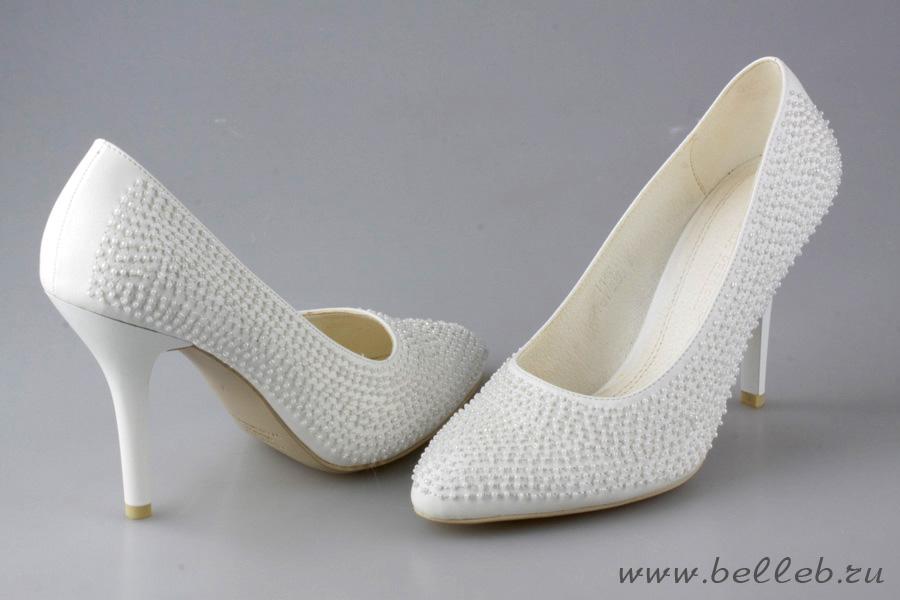 Белые Туфли Сонник