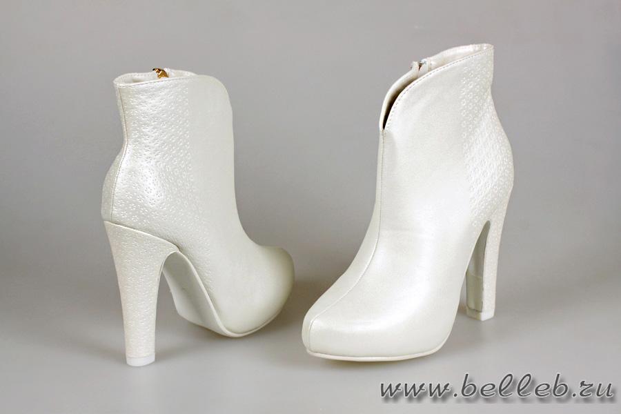 Свадебные Туфли С Ремешком