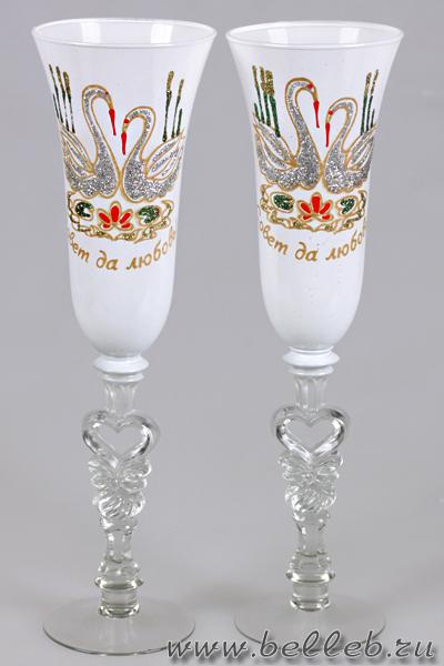 Купить бокалы на свадьбу недорого