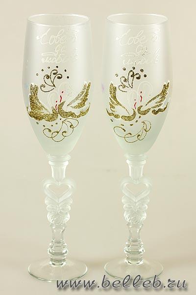 Свадебные бокалы купить недорого