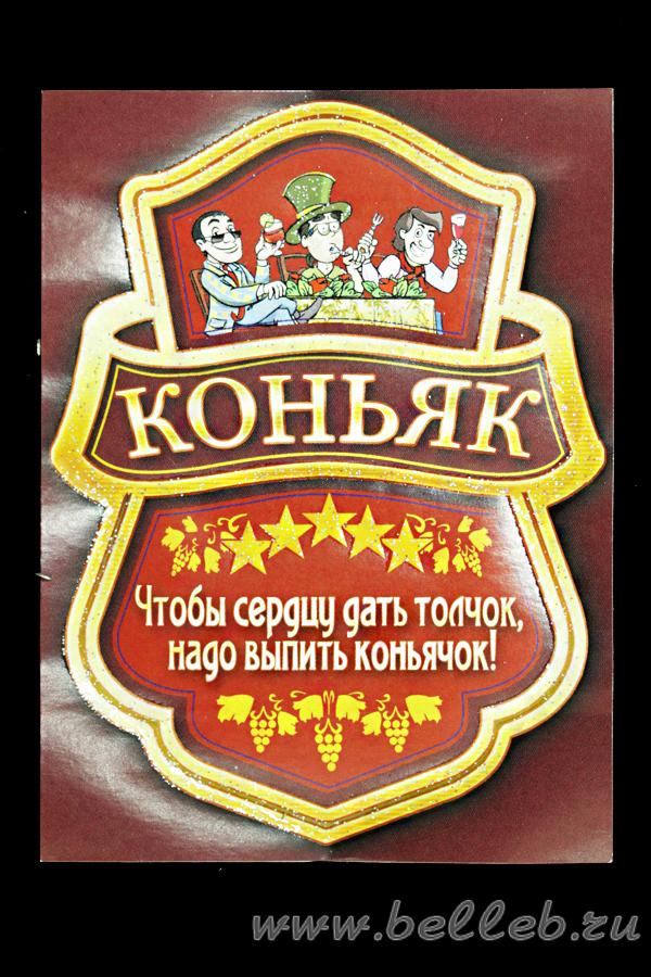 http://www.belleb.ru/stickers/cat/img/1-26.jpg