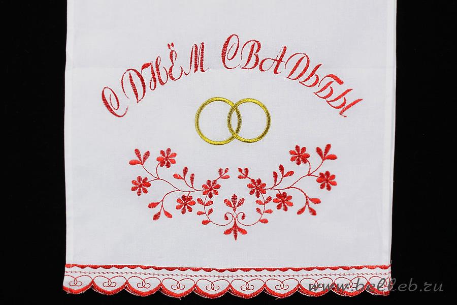 Вышивка на полотенце для свадьбы 38